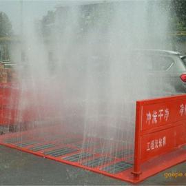 建筑工地洗车机_工地洗车机_建筑工地洗车机的价格