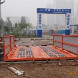 建筑工地施工现场洗车机 工程车辆自动冲洗设备价格