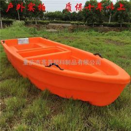 特大加厚塑料渔船 保洁观光船3米全新料养殖扑鱼船