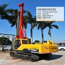 海峨旋挖钻机可钻中风打桩机桩原装现货