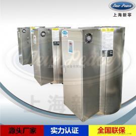 新宁热能生产加工200L电热水炉,功率5千瓦-50千瓦