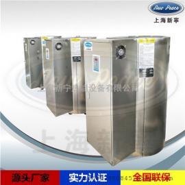 加工定制容积200升,功率5kw-100千瓦电热水器