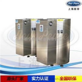 储热式电热水炉V=200升N=22.5kw