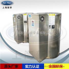 上海新宁商用储热式电热水炉V=200LN=72kw