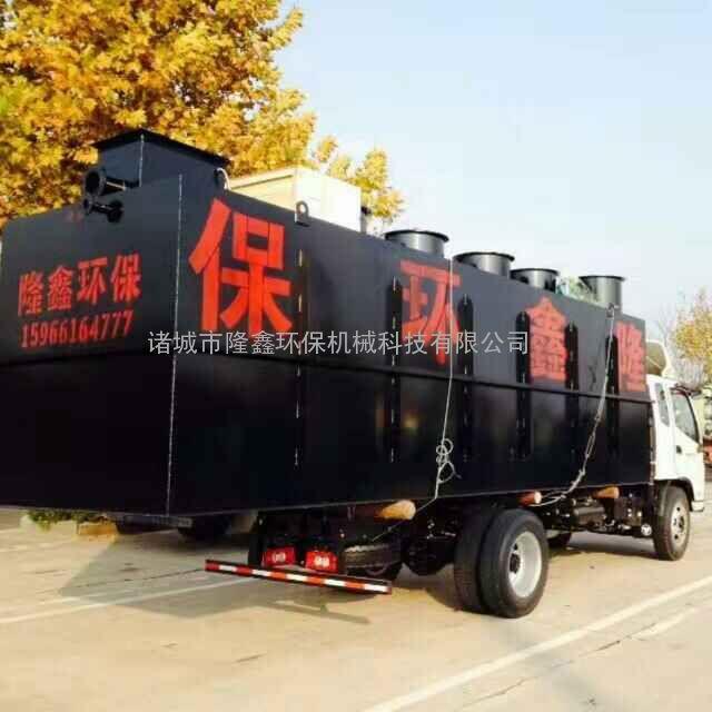 一体化污水处理装置 一体化污水处理设备