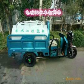 哪里有卖电动三轮洒水车多少钱一辆