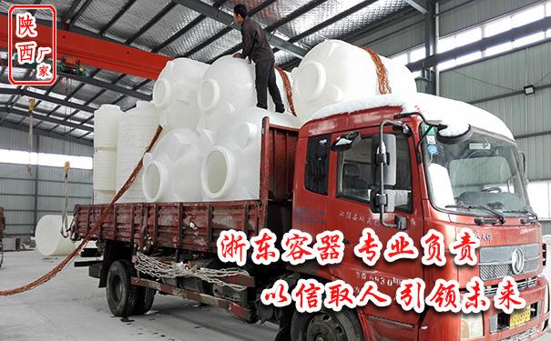 1吨塑料储水桶