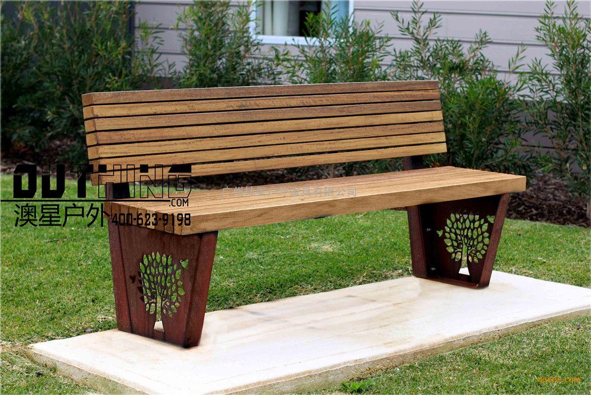 3524树鸟雕花不锈钢板菠萝格公园椅户外长椅实木特色坐凳