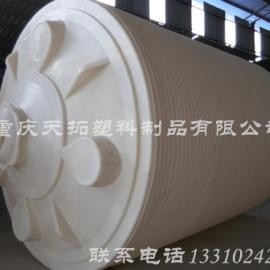 重庆PE储罐,0.3-30吨立式储存罐,优质优价