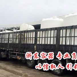 40吨耐腐蚀储罐