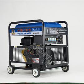 西安移动式230A柴油发电电焊机