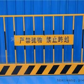 基坑金属安全网/基坑临边防护围栏