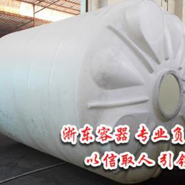 10吨塑料储罐价格