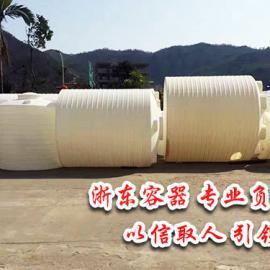 长安滚塑PE塑料水塔桶