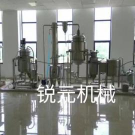 小型中药制剂成套生产线设备