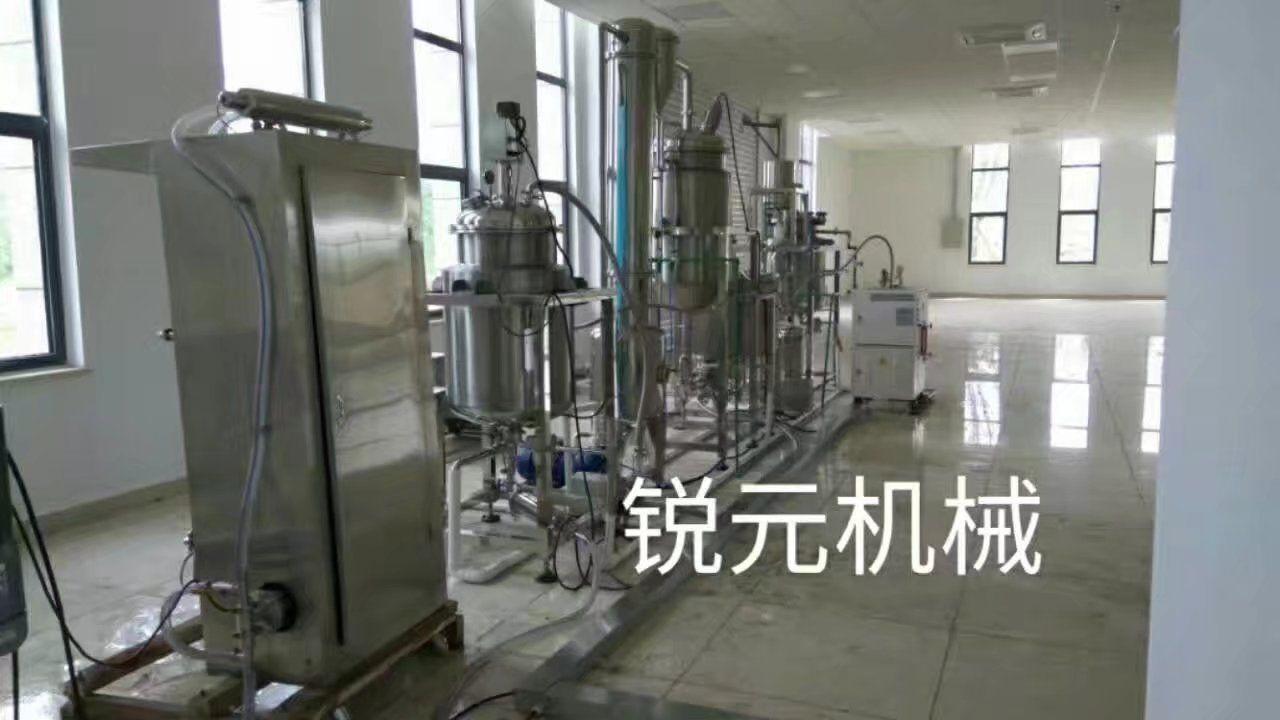 小型胶囊剂生产线