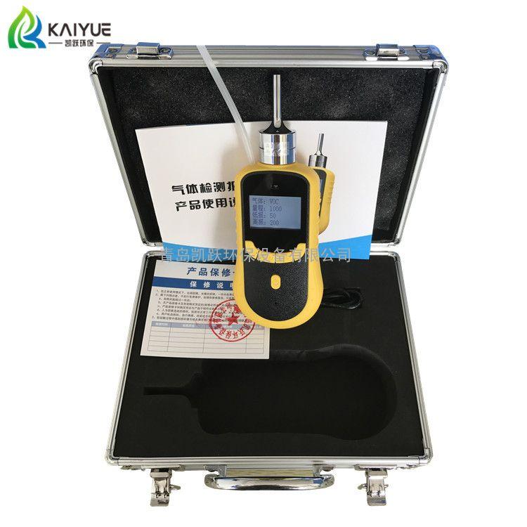 户外气体阿尼林查看仪 KY-2000型阿尼林气体剖析仪