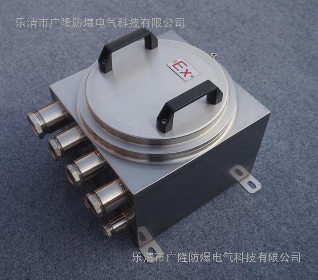 粉尘防爆箱BJX-ExtD A21 IP65 T80