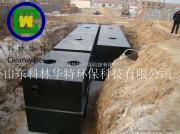 双鸭山碳钢宠物医院污水处理设备