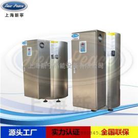 100平方-300平米煤改电采暖电热水炉(热水器)
