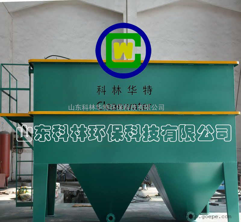 絮凝沉淀设备生产厂家