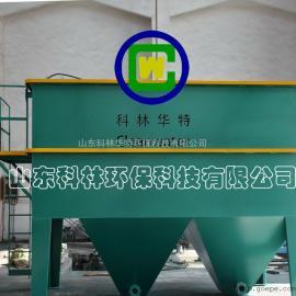 珠海一体化混凝沉淀设备厂家