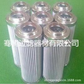 厂家直销工程机械滤芯V21217-36液压油滤芯ARGO雅歌滤芯