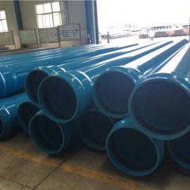 吉林20-1600mm高性能硬聚氯乙给水管材PVC-UH管材厂家