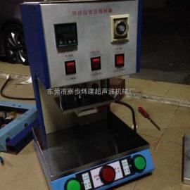 中山热铆机,广州热铆机,东莞热铆机,惠州热铆机