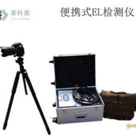 莱科斯便携式EL测试仪,电站红外检测仪