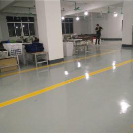 服饰厂车间洁净无尘环氧地坪漆 白色耐磨地坪漆施工