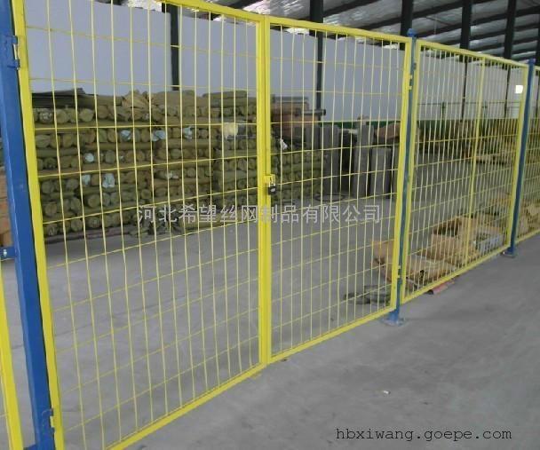 车间隔离框架防护栏|车间隔离栅价格|生产车间防护网