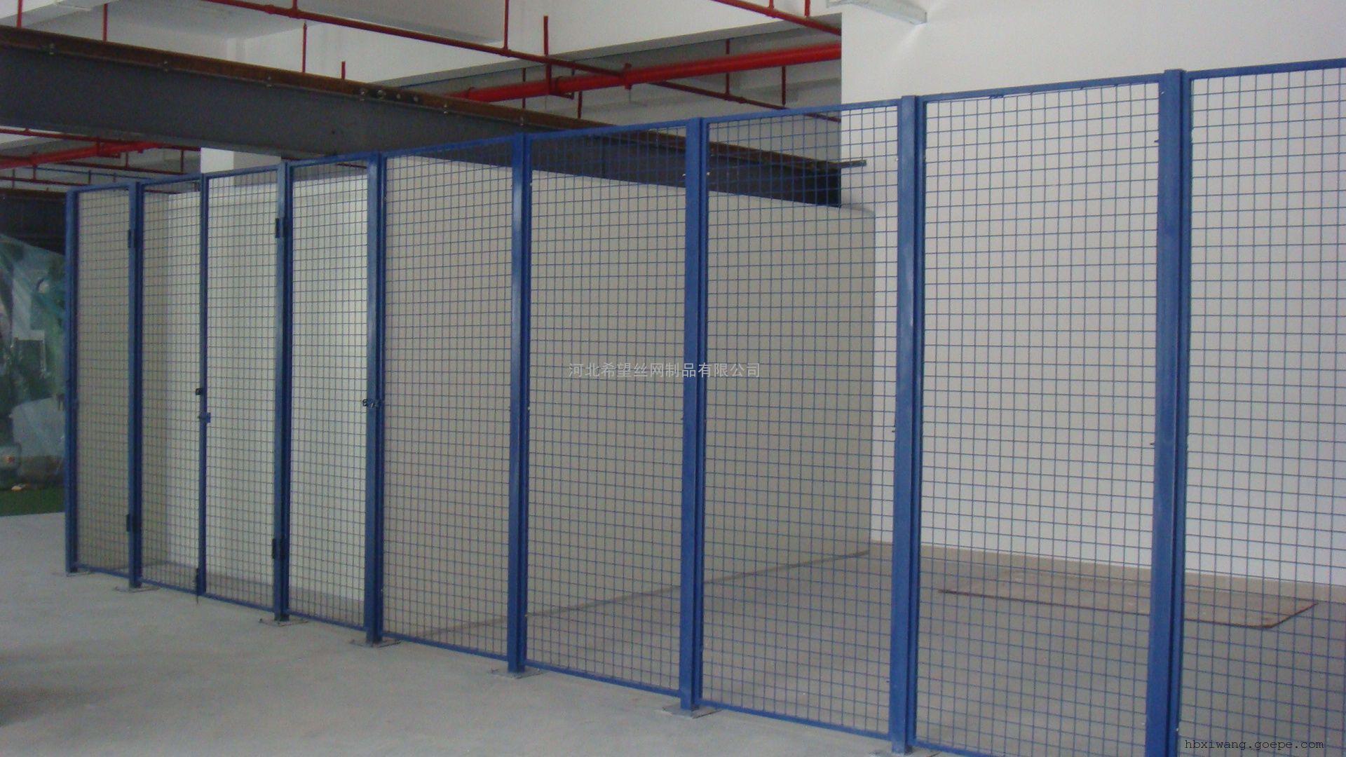 隔离网防护网_车间隔离护栏网|车间隔离隔断网|报价|厂家