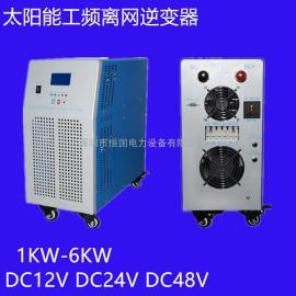 DC24V工频逆变器 4KW太阳能逆变器价格