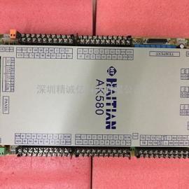 维修海天注塑机电脑主板Ak580弘讯电脑