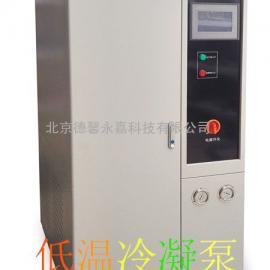 北京真空深冷机组真空镀膜冷阱