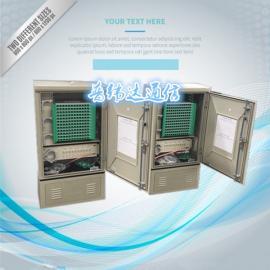 光缆交接箱_光缆交接箱生产厂家_光缆交接箱结构示意图介绍