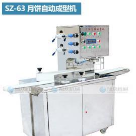 焦作月饼机多少钱一台,做月饼的机器,叉烧月饼保鲜剂厂家直销