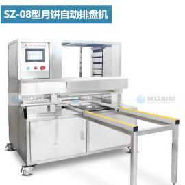 鹤壁那里有卖做月饼的机器,鹤壁月饼机多少钱