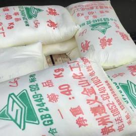 (厂家报价)东莞硫磺粉.国标325目.含量99.99%