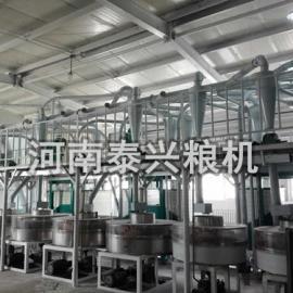 全自动石磨面粉机-石磨面粉机械-石磨面粉机价格