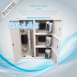 三合一光纤分纤箱――图文并茂产品