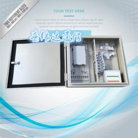 分线箱光纤分线箱低价供应光分路器箱