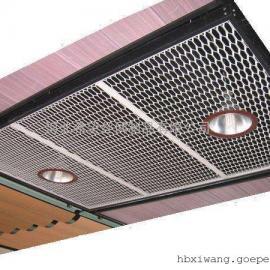 钢板网】金属装饰/天花板吊顶