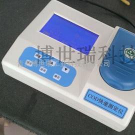 BR-201配套多参数水质分析仪/COD检测仪