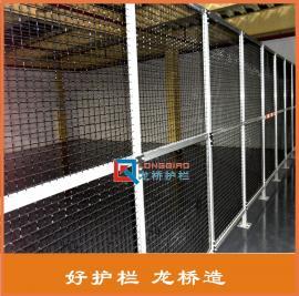 机器人安全围栏 工业铝型材安全围栏/龙桥厂家直销