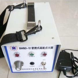 山东带背带BWBD-12便携式高能点火器含点火杆、点火线缆