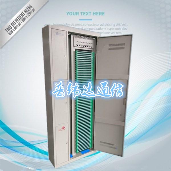 288芯三网合一光纤配线柜结构尺寸介绍