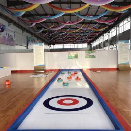 冰壶 冰壶板 冰壶赛道 冰壶训练必备 材料好安装迅速投资低