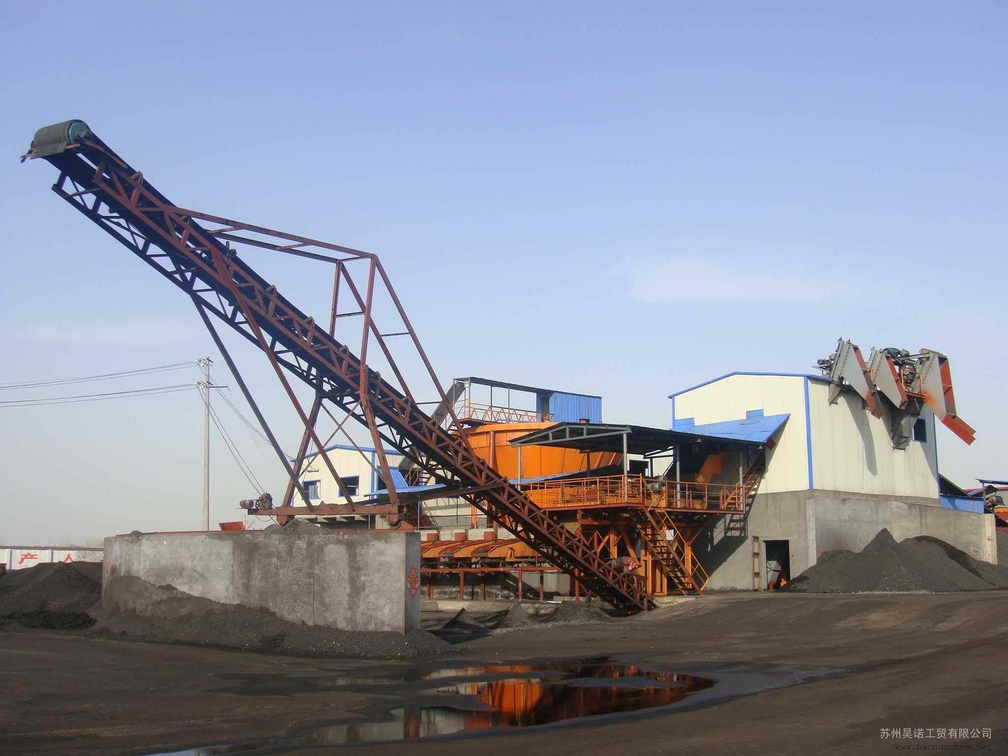 洗煤选矿废水处理絮凝剂